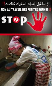 Say no to  let children work as housemaids