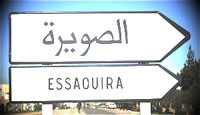 Essaouira road sign in Arabic
