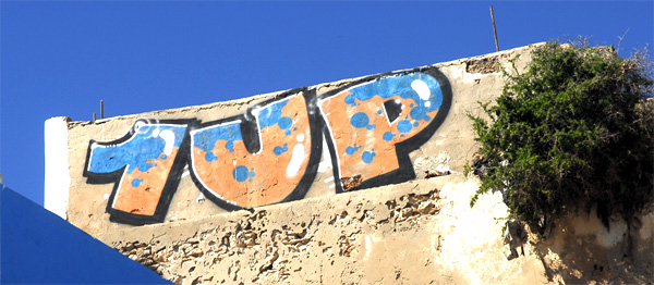 1UP Graffiti – One United Power