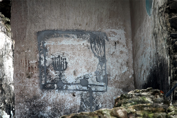 Graffiti on wall in the mellah ruins