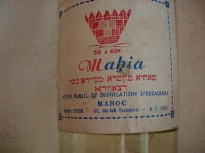 Mahia  Spirits distilled in Essaouira