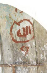 """Allah "" , painted on the door to the tomb of Sidi Yacoub"