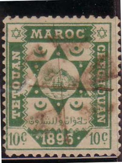 Star of David on a stamp from 1896