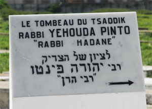The tomb of Tsaddik Rabbi Yehoda Pinto