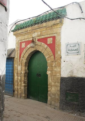 The green door to Zaouia  Hamadcha